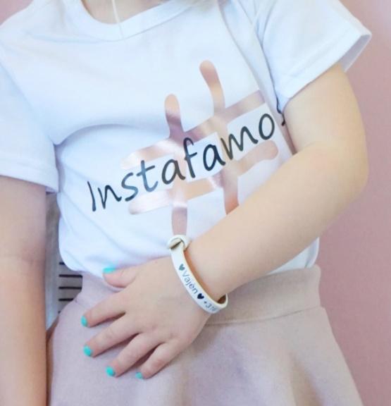 Leren SOS armband